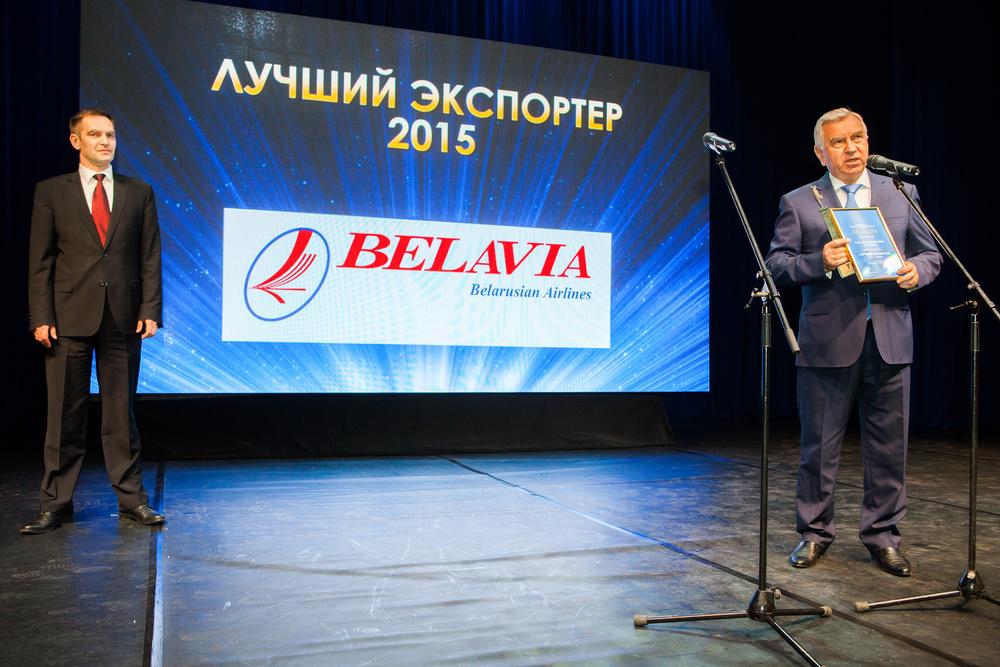 ЦЕРЕМОНИЯ НАГРАЖДЕНИЯ «ЛУЧШИЙ ЭКСПОРТЁР-2015»
