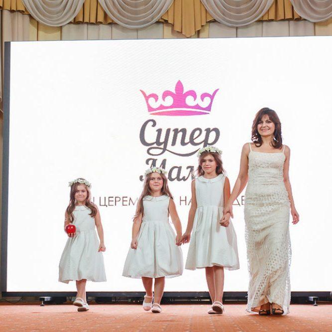 Финальное шоу на проекте «CуперМама-2015»