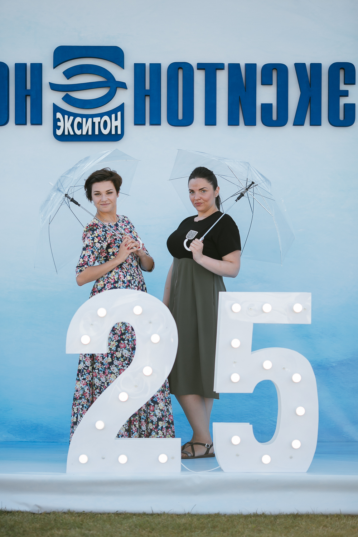ЭКСИТОН 25