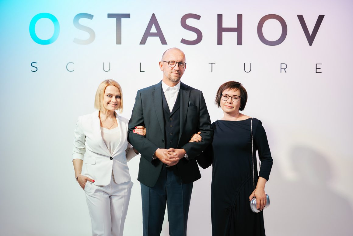 «Нити Странствий» Андрея Осташова